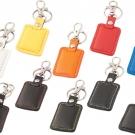 Ключодържатели PKH-1