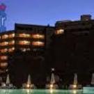 Hisar Spa Complex